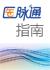 131I治疗分化型甲状腺癌指南(2021版)