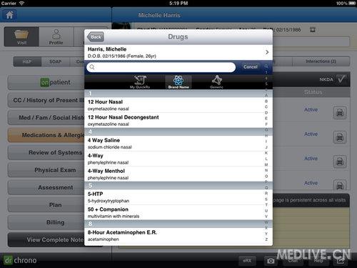 幻灯秀 iPad电子病历一览