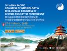 2018亚太地区肾脏病会议