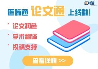 mg4155娱乐电子游戏网站-论文润色